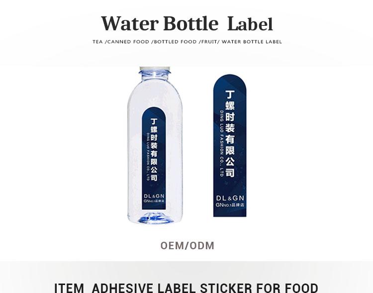 water-bottle-label_01.jpg