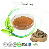 Natural Herbal Medicine Epimedium Horny Goat Weed Extract Powder