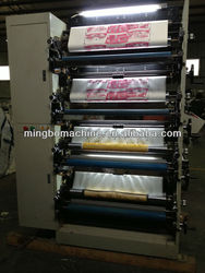 Popular paper cup Flexo printing machine (RB-850)
