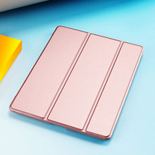 2017 New Generation Full Protective case for ipad 4 Ultra Thin Folding Stand ShockProof Flip PU Leather Case For iPad Pro 10.5