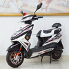 Motorlife/OEM Hot Sale Power Bike Motorcycle Electric Vehicles For Adults