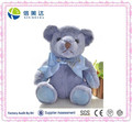New Design Cute Colorful Teddy Bear soft plush Toy