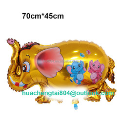 Big Size Animal Shaped Elephant Foil Helium Balloons For Baby Toys