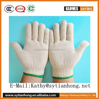 2014 Hot and cold pack gloves/ cotton working gloves