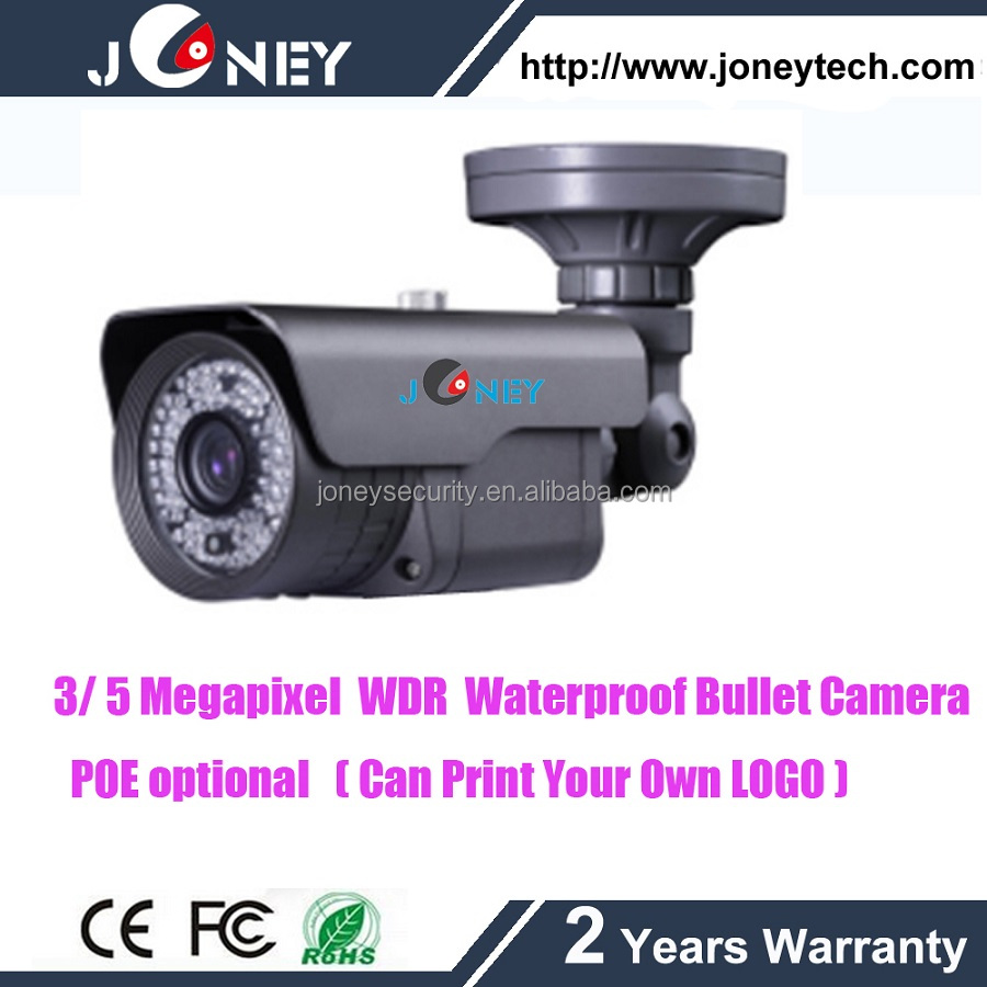 Promotion Price 5 Megapixel CCTV WDR IP Camera