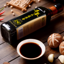 Hot Soy sauce samples available 500ml soy sauce in bottle