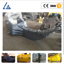 rippers shank for excavator