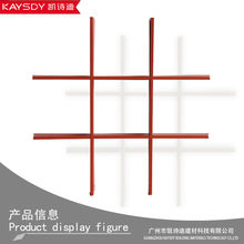 Powder coating 3D ceiling tiles grid/grille