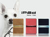 case tablet for ipad mini handsome leather case