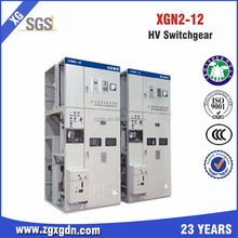 XGN2-12 air insulated indoor fixed type medium voltage switchboard