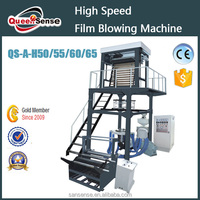 2016 High Speed LDPE/HDPE/LLDPE film blowing machine, cheap of Plastic film blowing machine price