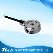 Best Selling linear displacement sensor