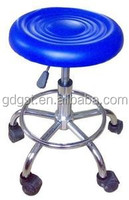 Movable and Adjustable Lab Stool
