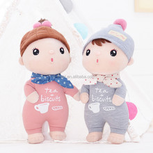 Wholesale educational cartoon plush soft doll in 2017