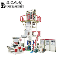 High Speed rotary die double winder 3-layer plastic film extrusion machinery