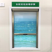 Factory wholesale aluminium Roller Fly Screen Match to Top Hung window ( China factory )