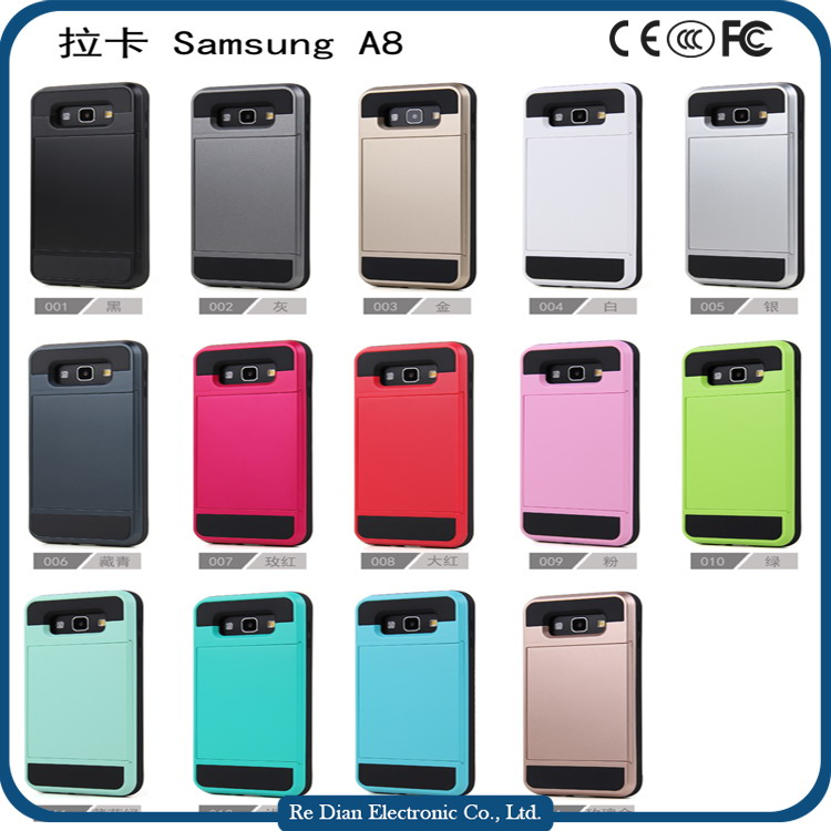 Protective phone cover case for Samsung Galaxy A8