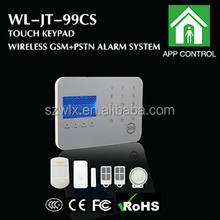 Professional Automation GSM alarm host system with LCD display and touchkeypad support App operation
