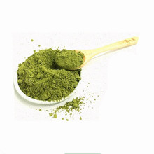 GMP Factory Supply Organic Matcha Green Tea Powder