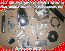 gas engines for bikes / motorized bicycle / Petrol bicycle