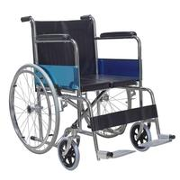 best selling Reclining black wheel wheelchairs with toilet
