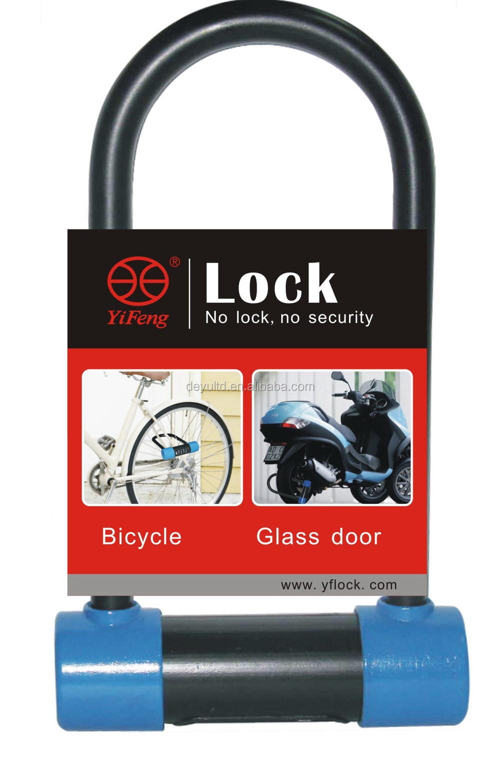 leather cover 4 digit combination bike u lock u lock for bicycle lock and motorcycle buy. Black Bedroom Furniture Sets. Home Design Ideas
