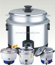 HOT !!!good biomasse rice cooker to enjoy high reputation at home and abroad