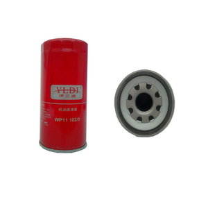 Heavy-load truck part lube oil filter 21707132 WP11102/3