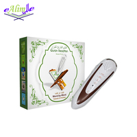 Classic Muslim Color Al Digital Quran Read Pen Download MP3 with Best Quality Clear Speaker with Big Size Book