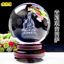 150MM Home Decorative Chinese Fengshui Budda crystal balls