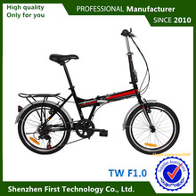 Japanese Bicycles all kinds inch Straight Curved Mountain Bikes Children bikes Folded Utility
