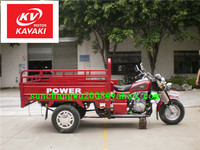 big power tricycle/strong power cargo tricycle made in china/2013 power three wheel motorcycle