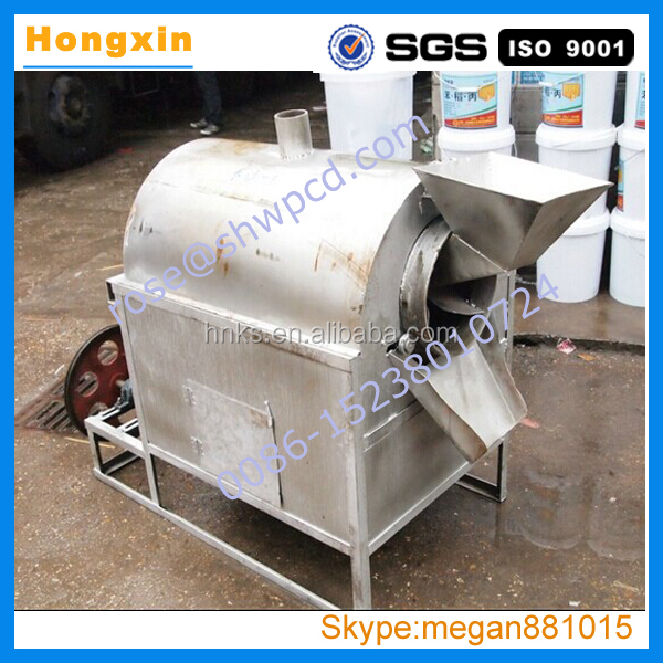 cashew nut roasting machine.jpg