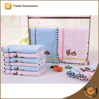 twinee two colour baby towel 100% cotton