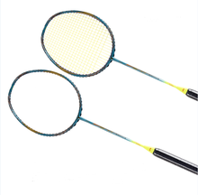 wholesale Aluminium alloy T-jiont China factory badminton rackets prices