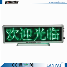 Alibaba china advertising B1664APG P2.5 mm led sign display curtain