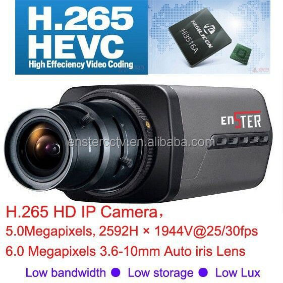 5.0 MEGAPIXELS ir viewerframe mode network ip camerasale allintitle network camera networkcamera