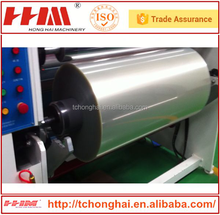 HH-1300F EPC film polyester film slitting machine from alibaba china