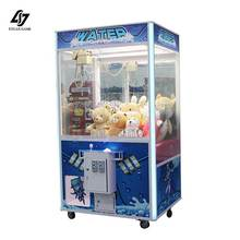 High quality arcade coin operated gift machine plush toy claw crane machine