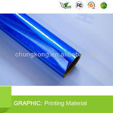 Tongming Economical Reflective PET/Acrylic Film 3100 with Quality and Quantity Assured