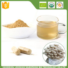 Wholesale Powder / Natural oyster mushroom extract capsules