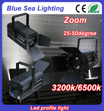 200w White studio lighting with Zoom theater led lighting