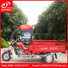 KAVAKI Motor 3 wheel motorcycles in high quality hot selling best seller new beautiful design