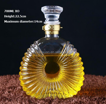 Fancy high quality decorative 700ml wine glass XO bottle glass brandy with glass lid