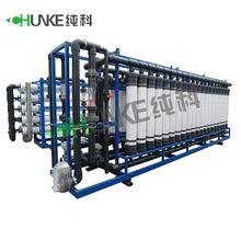 Big Size RO UV Water Purifier UF 100T/H+RO 70T/H uf membrane filter and Industrial reverse osmosis system