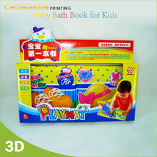 Soft plastic waterproof kids bath book for shower