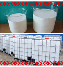 free sample polyacrylamide emulsion/Integrity polyacrylamide supplier with factory price