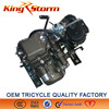China Car accessories motorcycle parts sale engines 110cc/175cc/300cc water cooled two cylinder engine motorcycle
