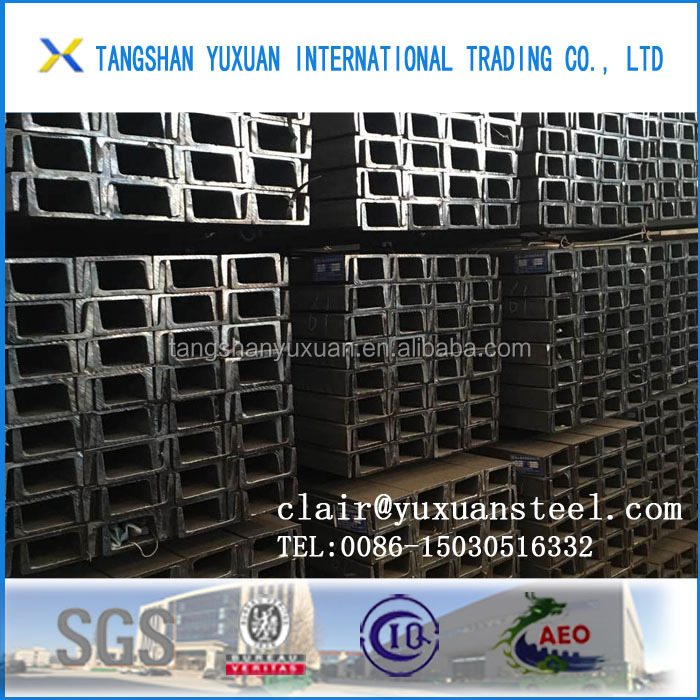 ASTM A36 SS400 Q235 ALLOY STEEL C CHANNEL