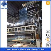 14m open wide 200 microns ldpe greenhouse plastic film making machine